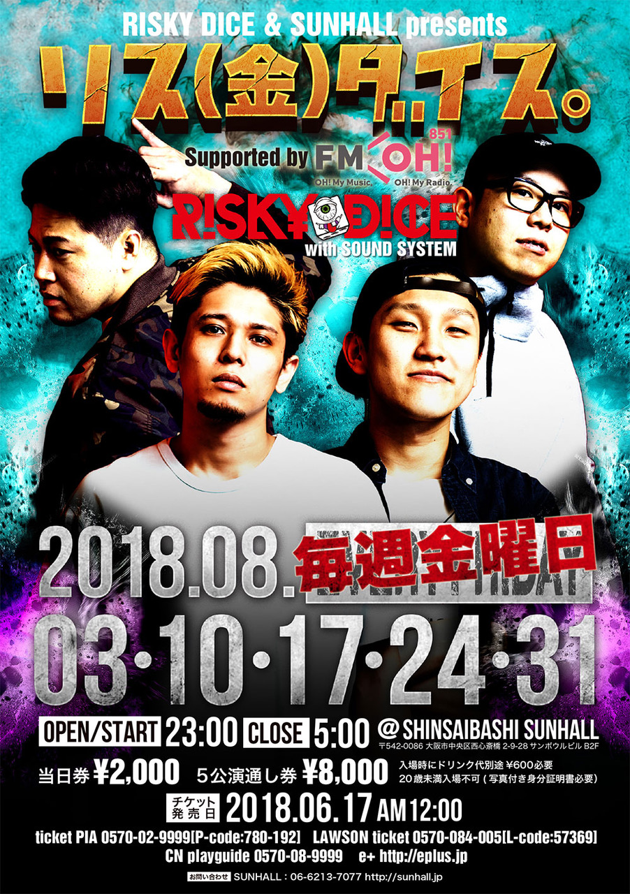 RISKY DICE & SUNHALL presents リス(金)ダイス。 Supported by FM OH! (FM OSAKA)