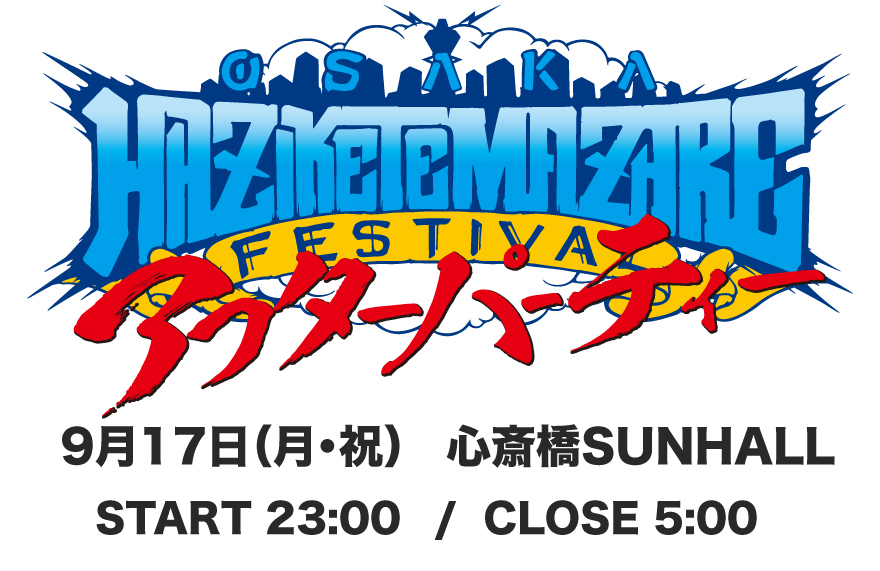HAZIKETEMAZARE FESTIVAL 2018 AFTER PARTY