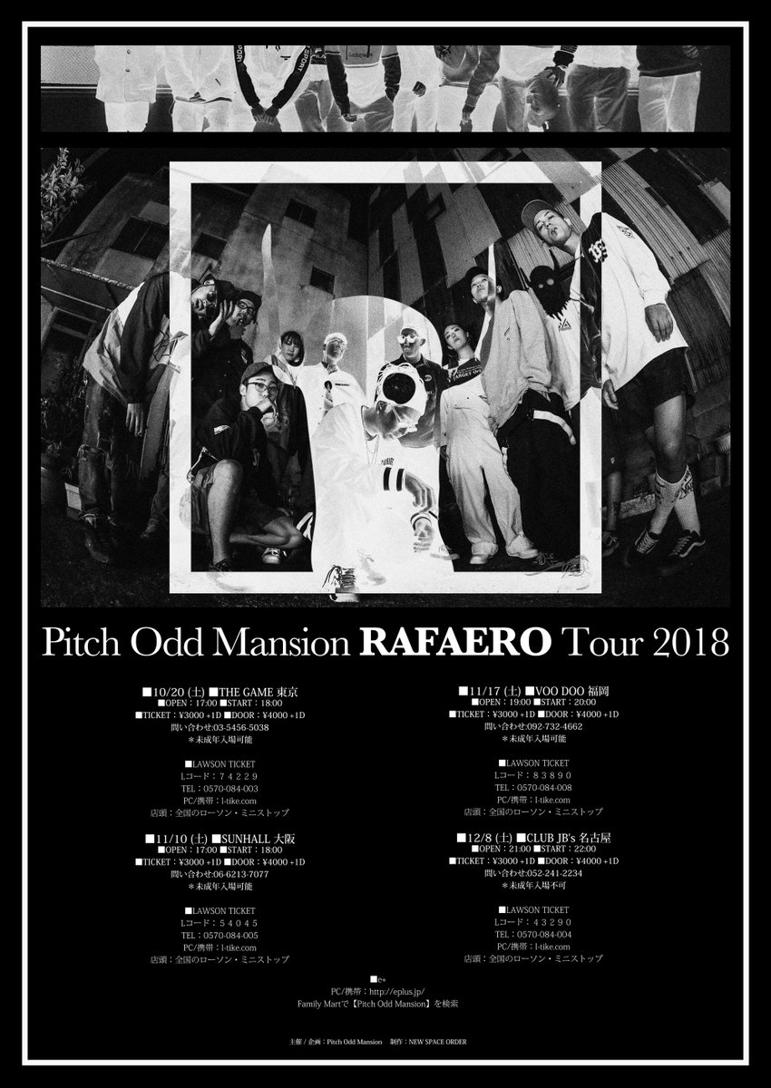 "Pitch Odd Mansion ""RAFAERO"" TOUR 2018"