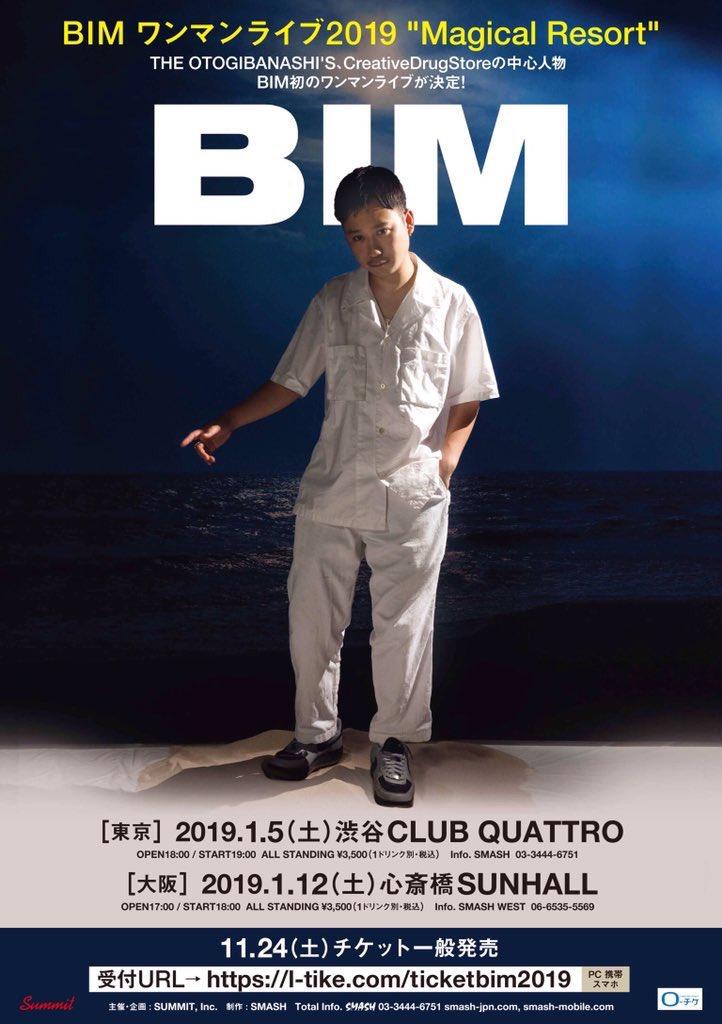 """BIM ワンマンライブ 2019 """"Magical Resort"""""""