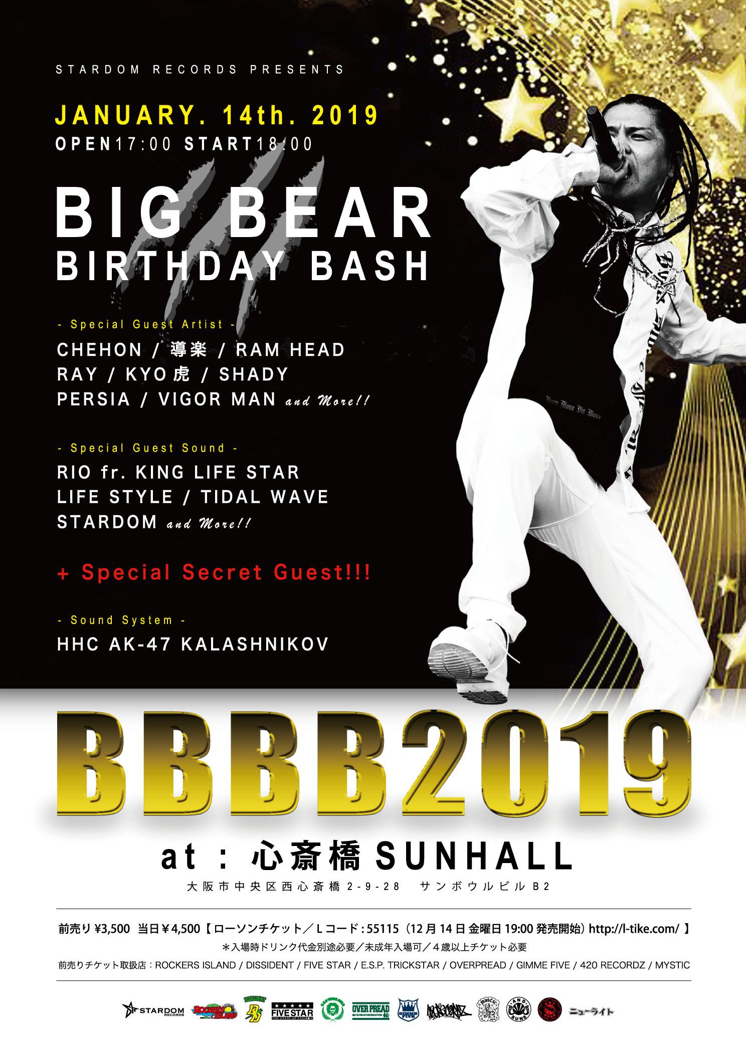 BIG BEAR BIRTHDAY BASH 2019