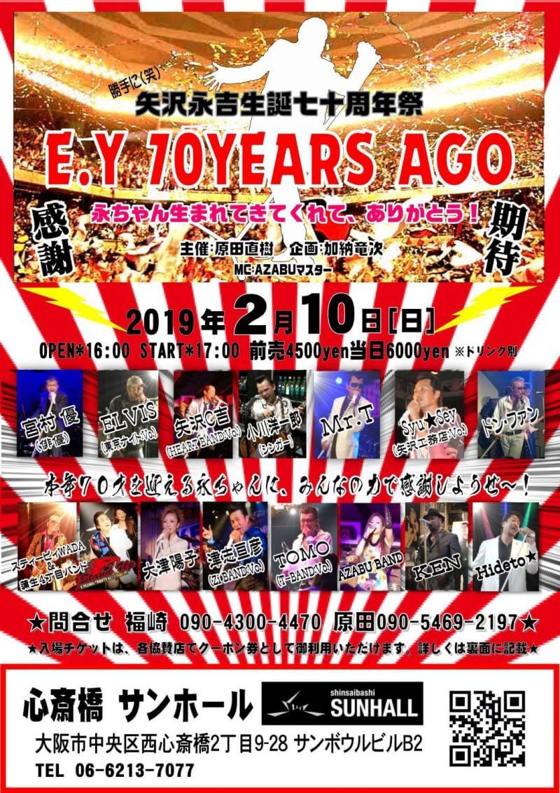 勝手に(笑)矢沢永吉生誕七十周年祭 「E.Y 70YEARS AGO」 永ちゃん生まれてきてくれて、ありがとう!