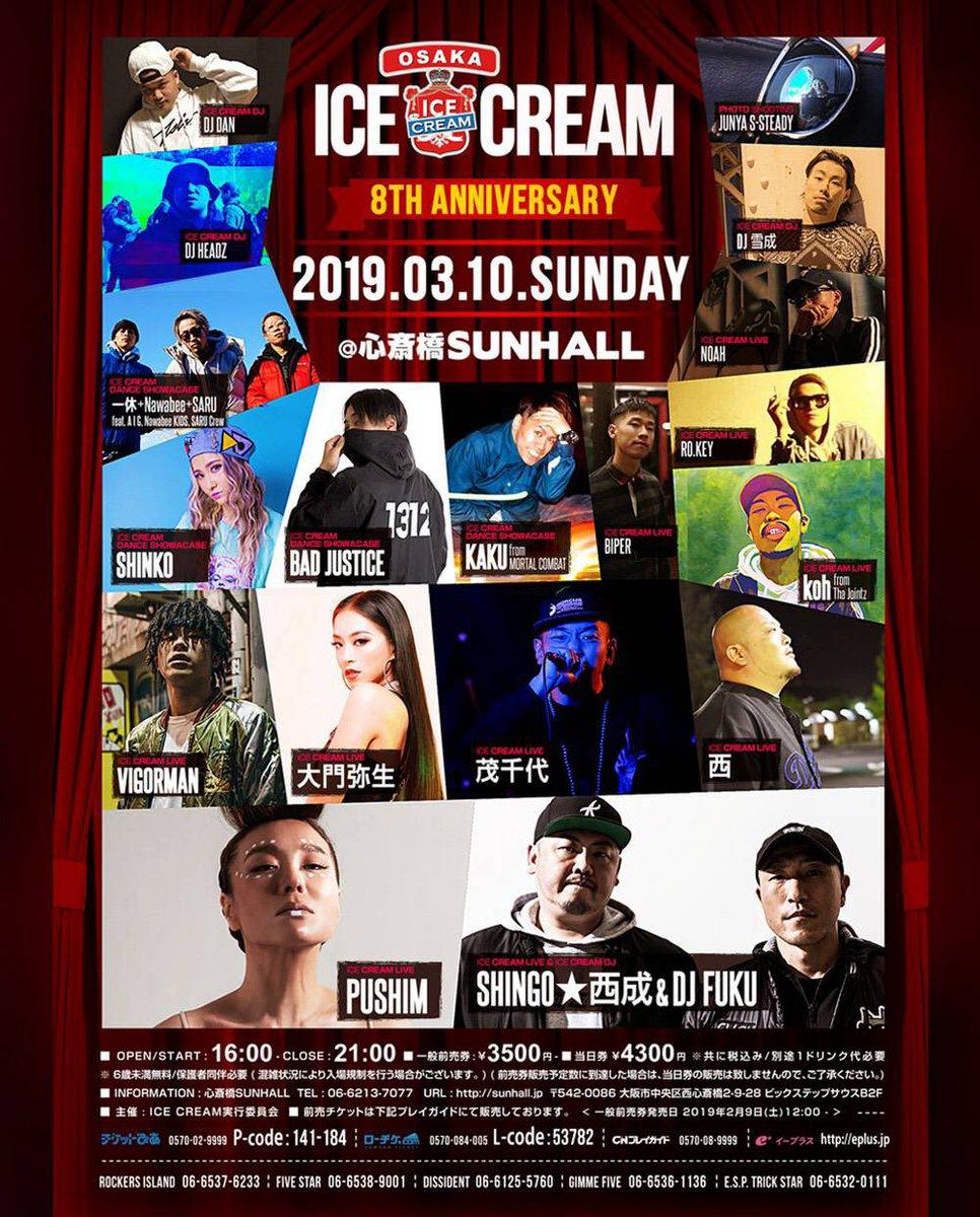 ICE CREAM OSAKA