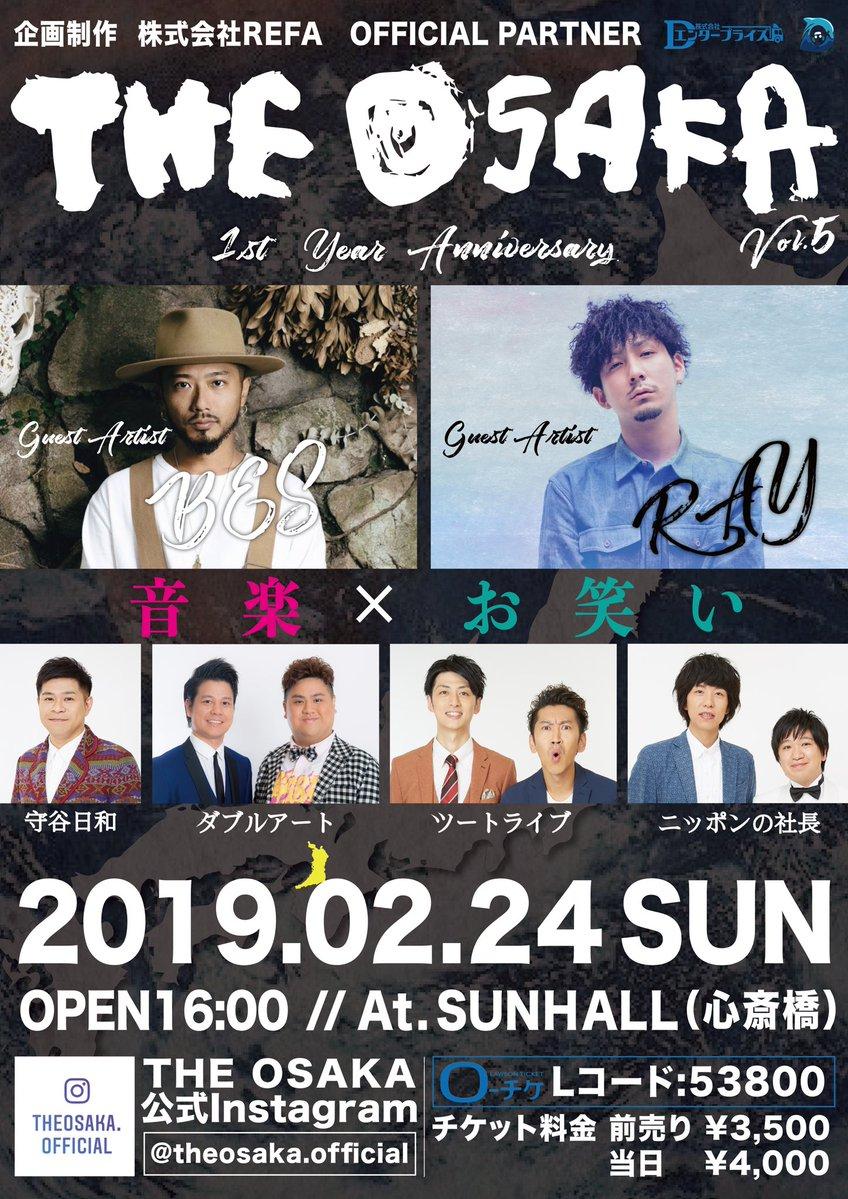 THE OSAKA Vol.5 〜1 Year Anniversary〜