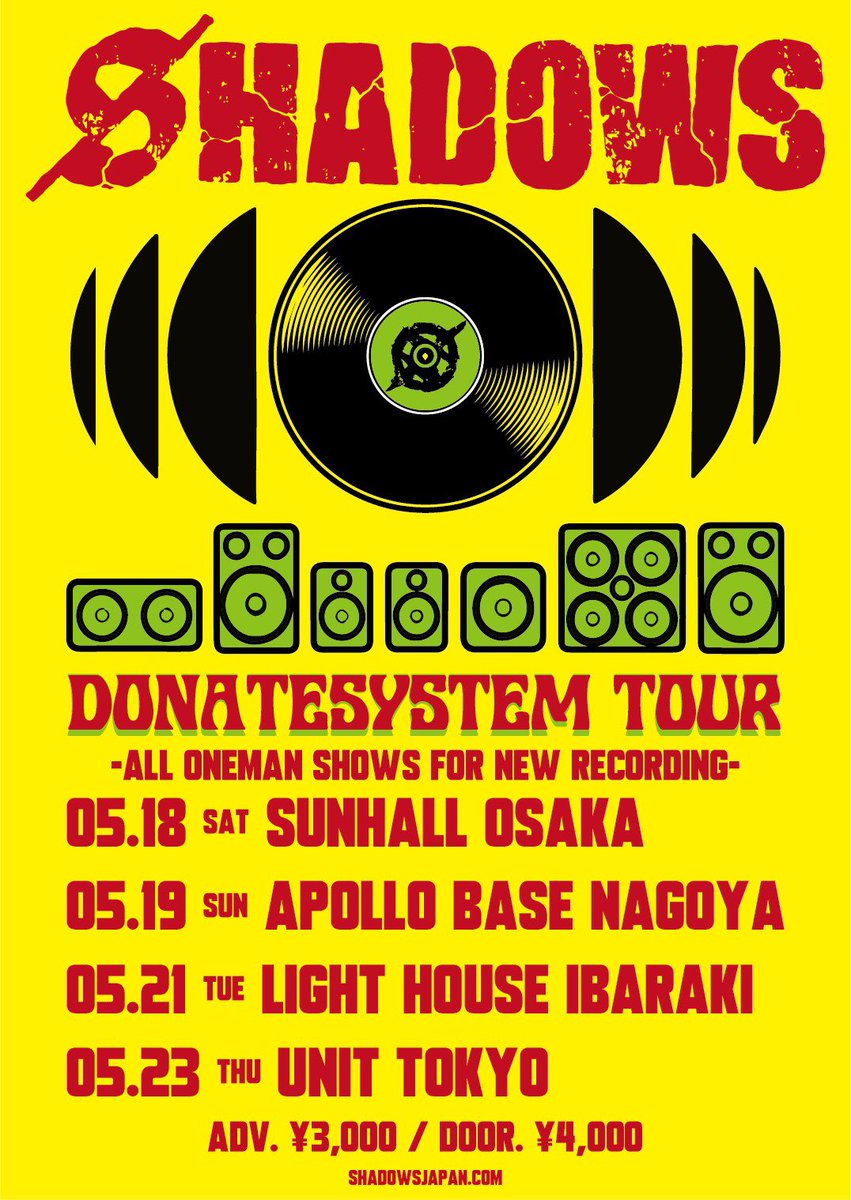 SHADOWS DONATESYSTEM TOUR
