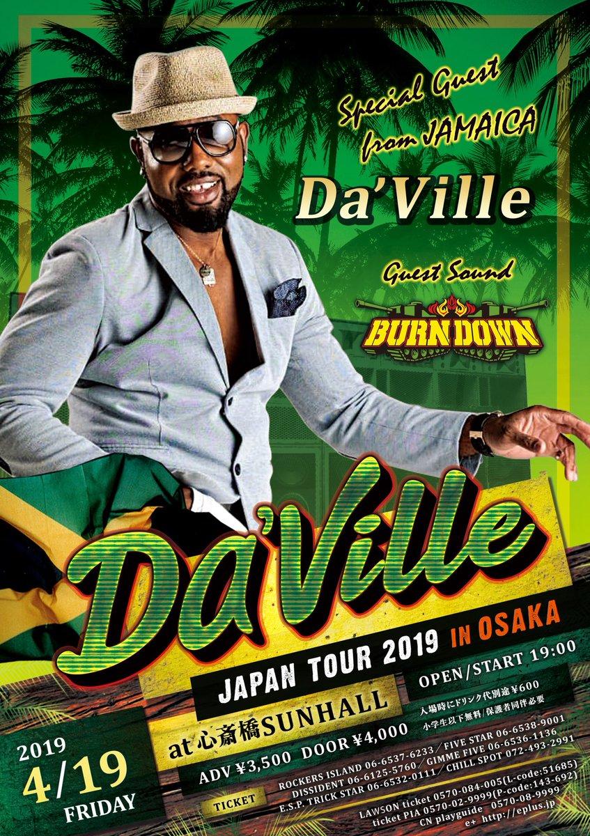 Da'Ville Japan Tour 2019