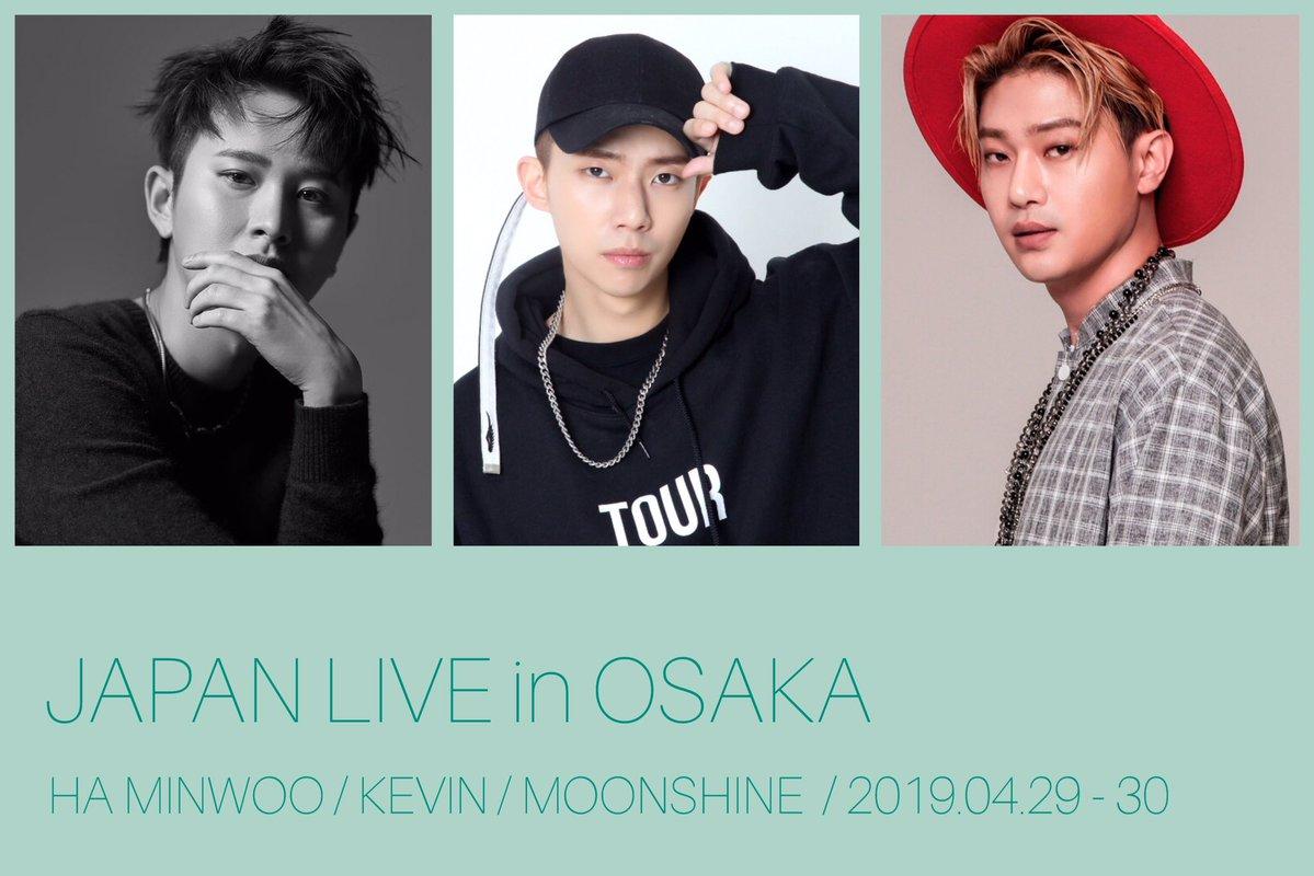 HA MIN WOO、KEVIN、MOONSHINE OSAKA LIVE