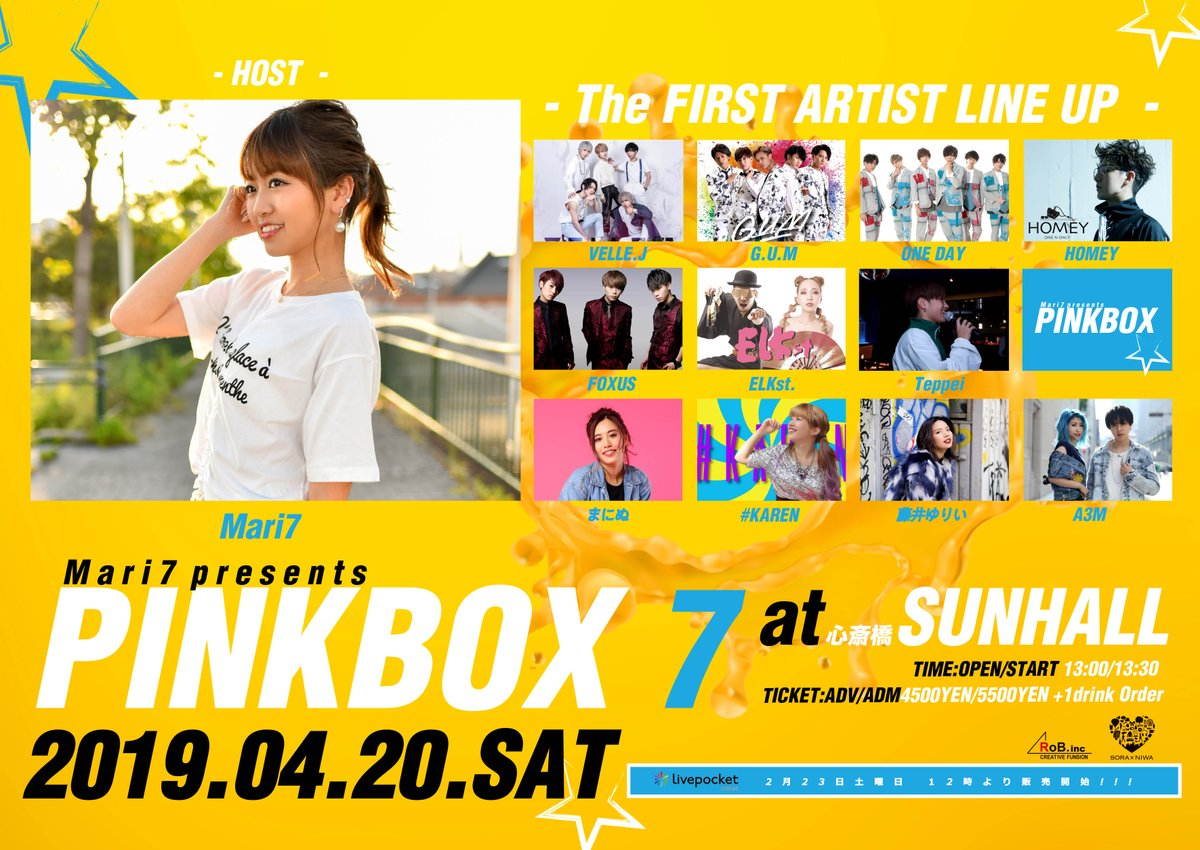 "-Mari7 presents-""PINKBOX 7"
