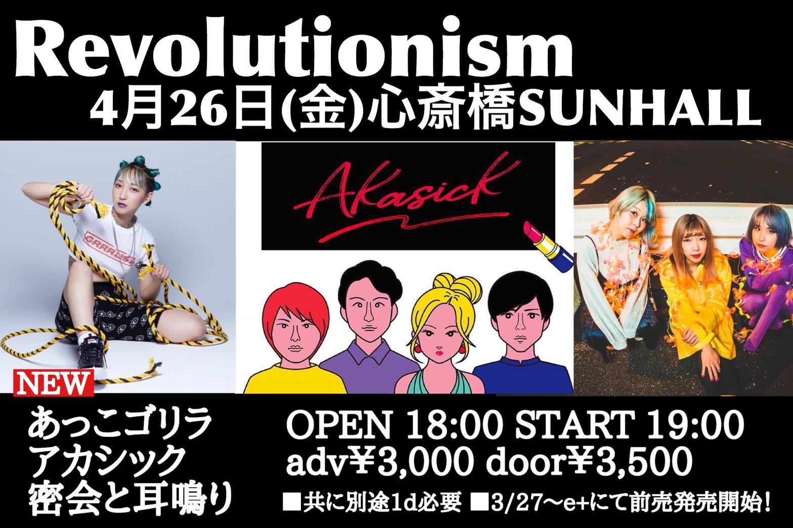 Revolutionism