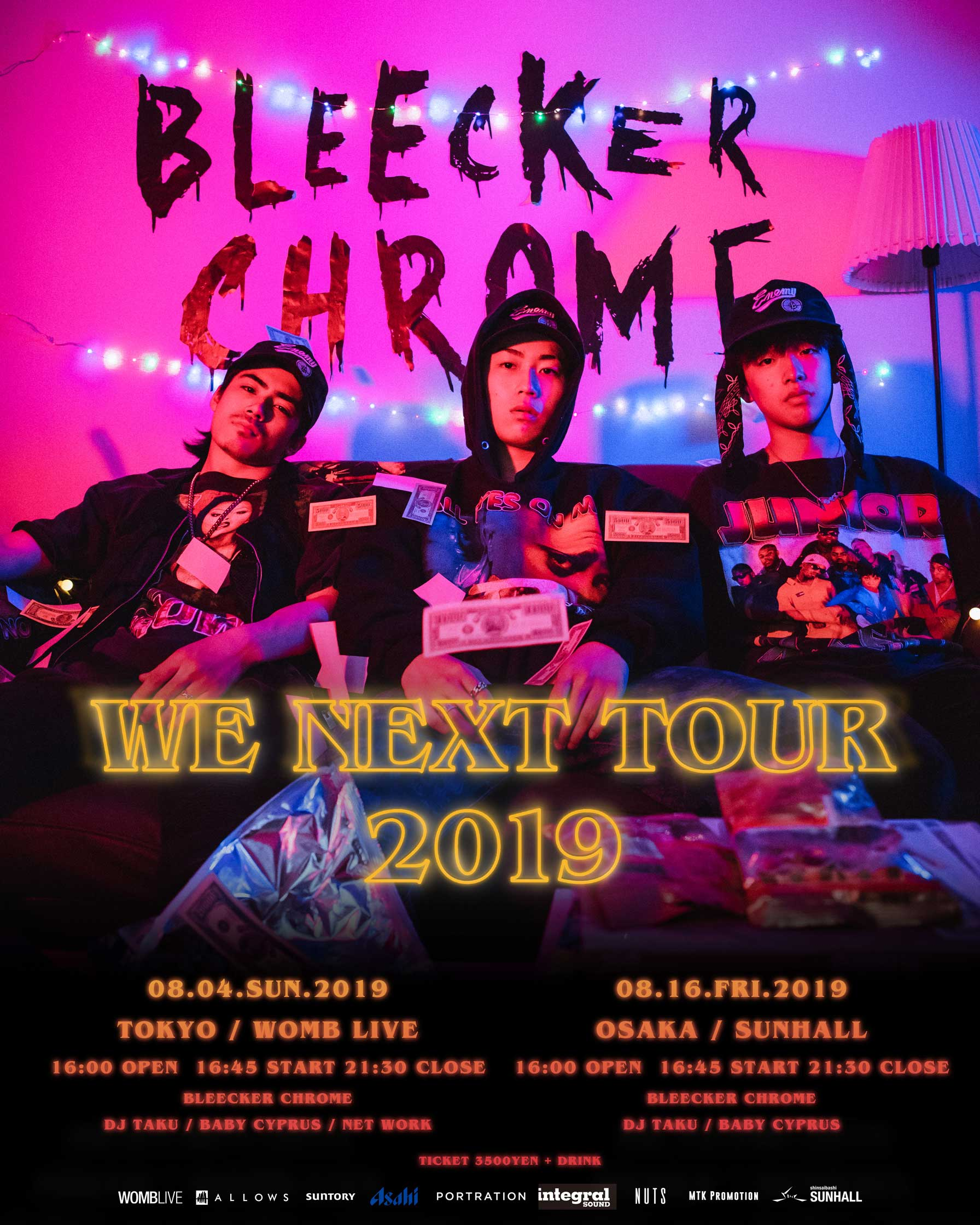 WE NEXT TOUR 2019