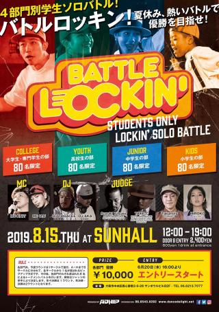 BATTLE LOCKIN'-4部門別ロッキンソロバトル-