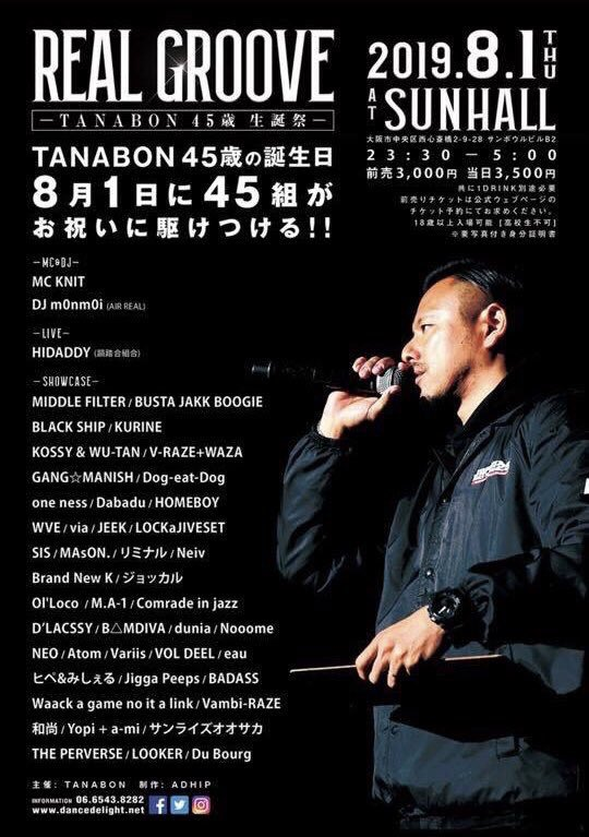 REAL GROOVE -TANABON 45歳 生誕祭-