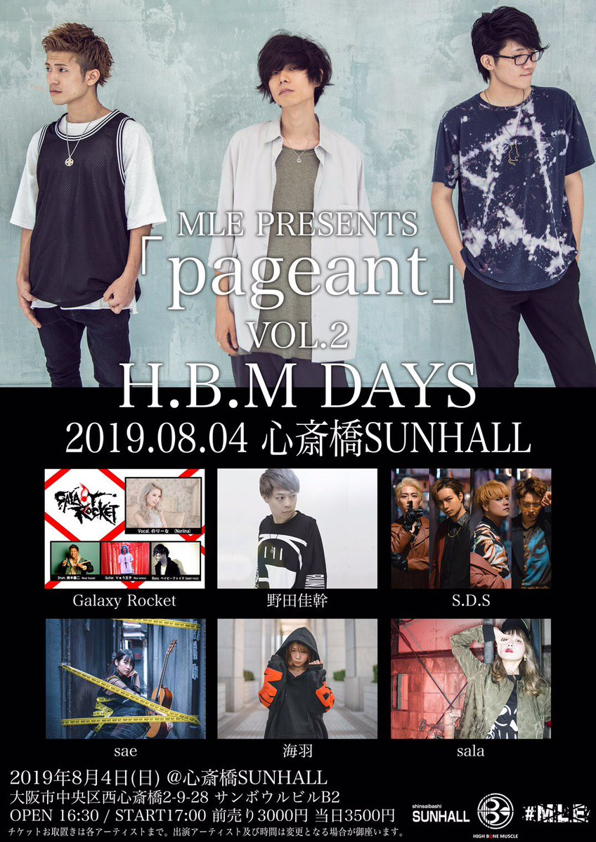 MLE pre. 【Pageant vol.2】  H.B.M DAYS