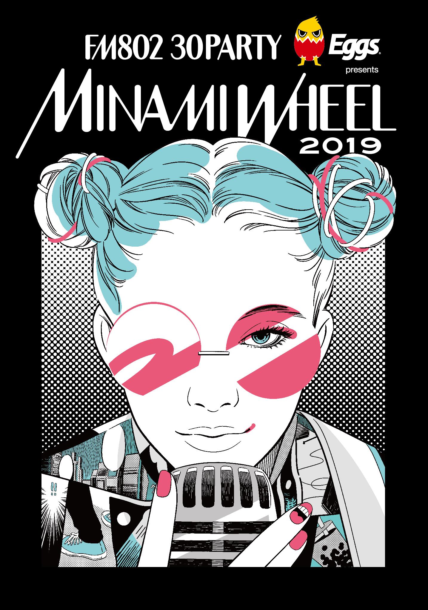 MINAMI WHEEL 2019