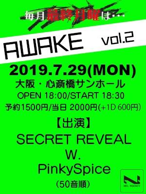 AWAKE vol.2