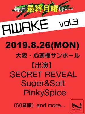 AWAKE vol.3