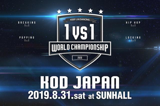 KOD 2020 WORLD CHAMPIONSHIP JAPAN