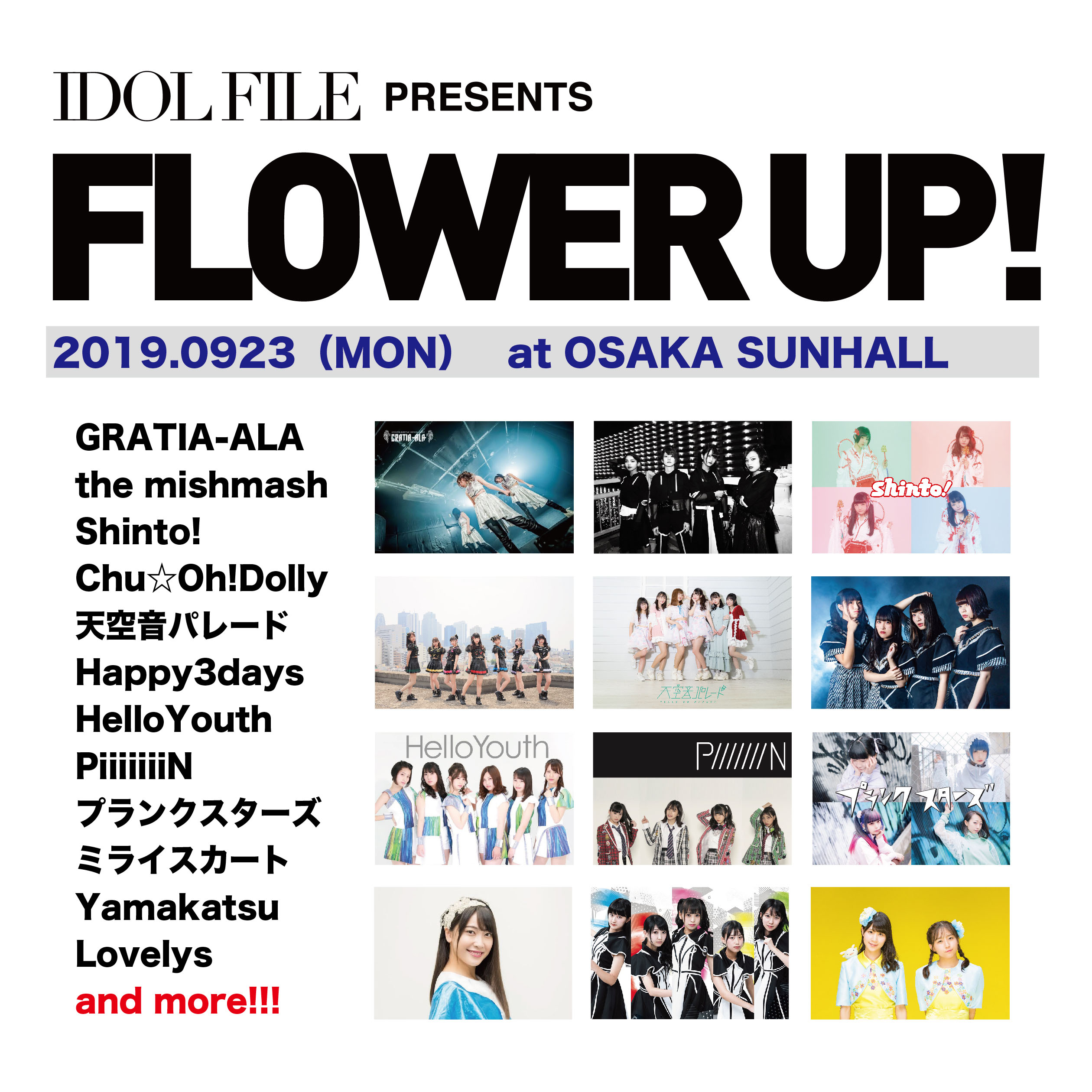 FLOWER UP!