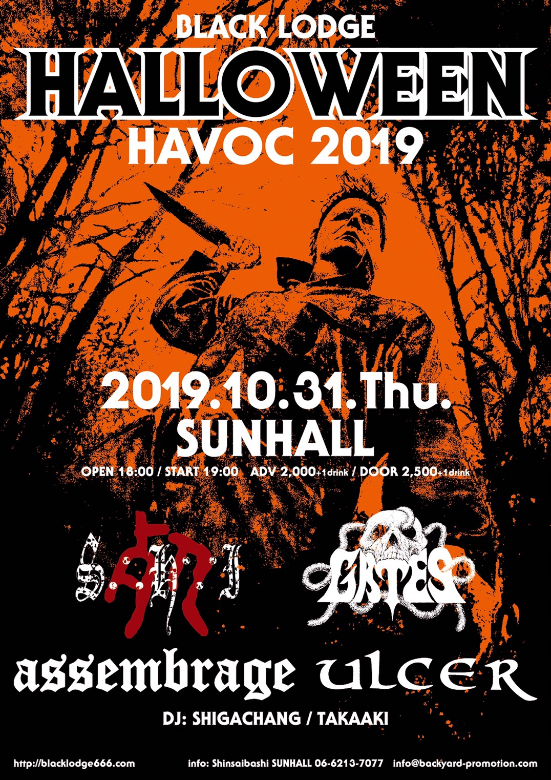 BLACK LODGE HALLOWEEN HAVOC 2019