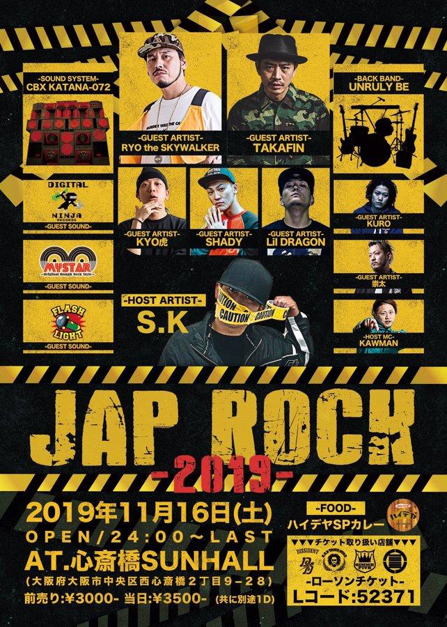 JAP ROCK-2019-