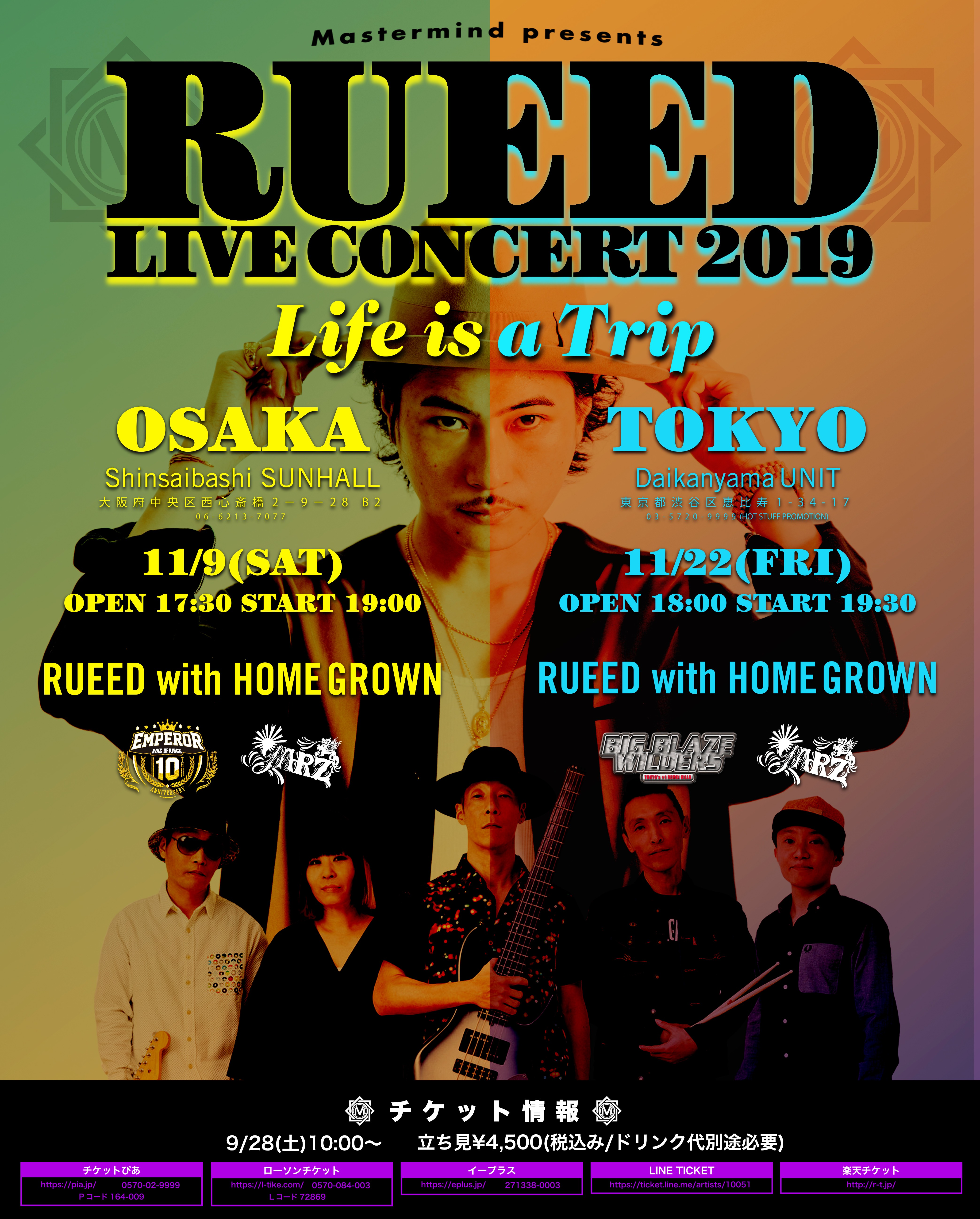Rueed Live Concert 2019 ~Life is a Trip~