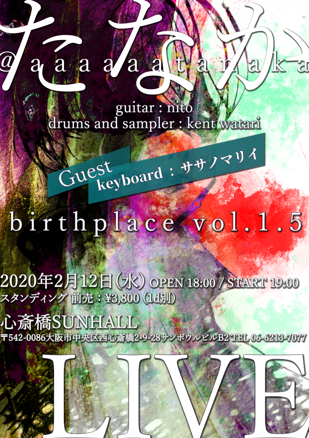birthplace vol.1.5