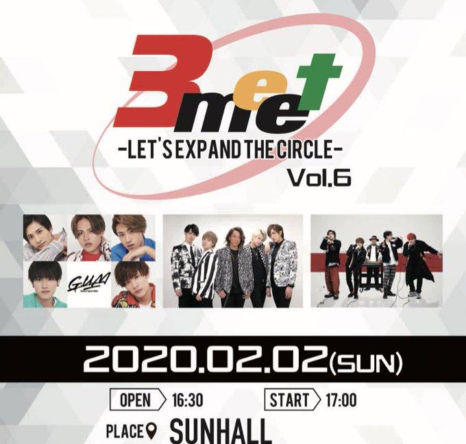 3meet vol.6 Let's expand the circle(輪をひろげよう)