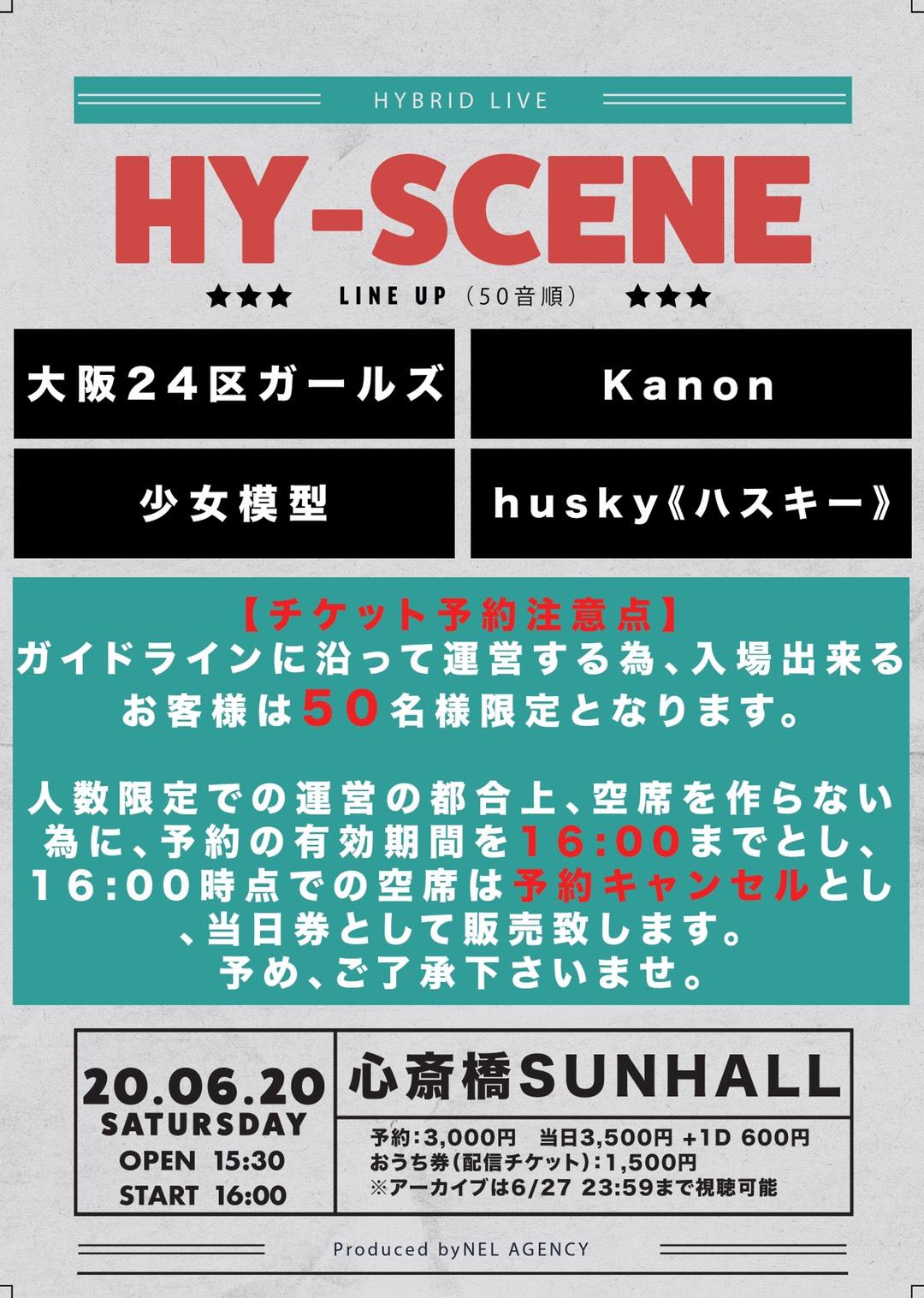 HY-SCENE SP