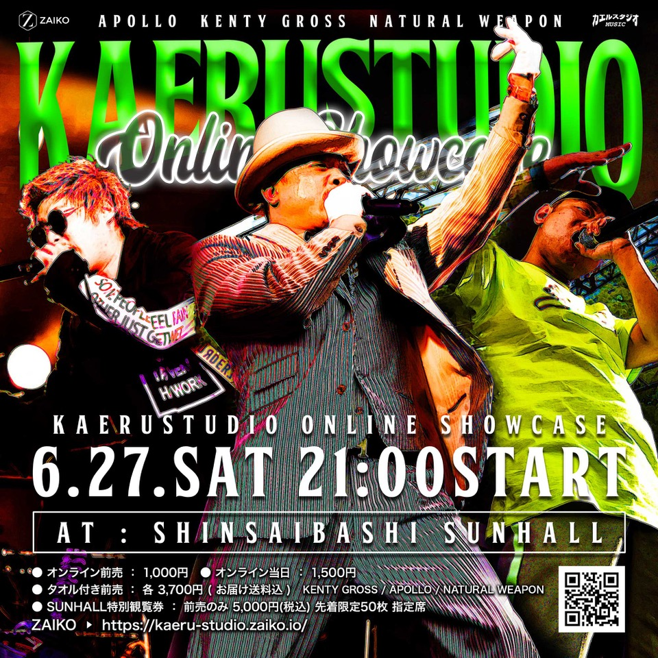 KAERU STUDIO Online Showcase