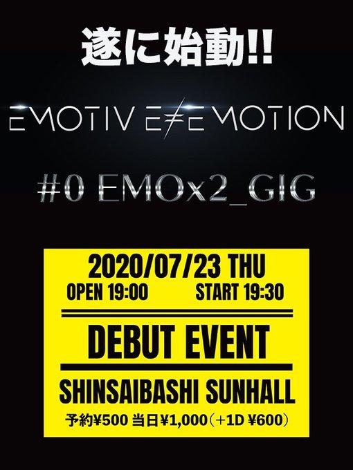 #0 EMO×2 GIG