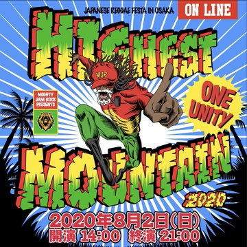 HIGHEST MOUNTAIN ONLINE 2020 -ONE UNITY-