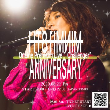 "MINMI 18th Anniversary Online  Premium Live ""Challenger"""