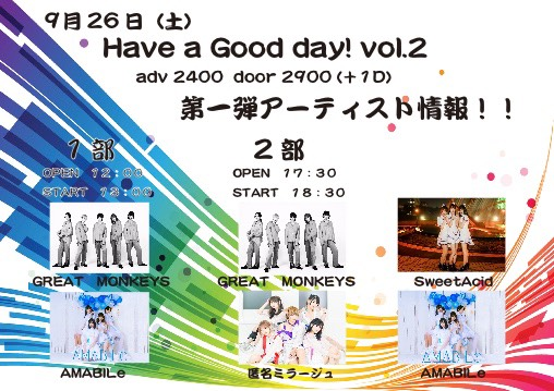 Have a Good Day! vol.2