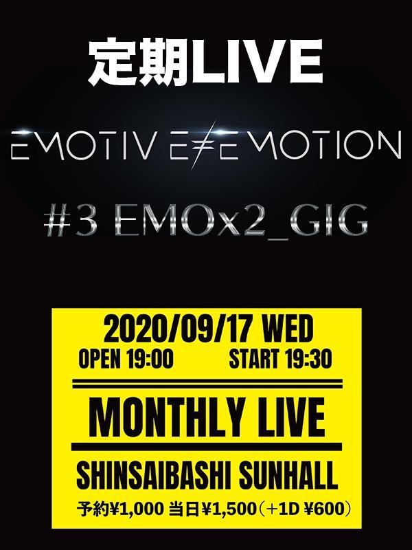 #3 EMOx2_GIG