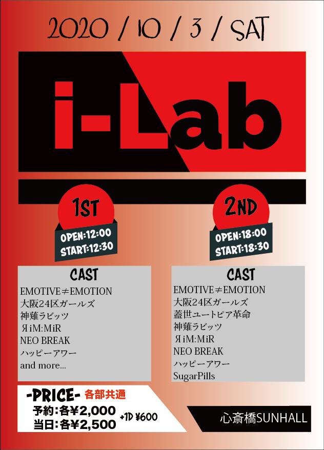 i-Lab-day1-